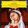 ドヴォルザーク:スターバト・マーテル、ハイドン:戦時のミサ ラファエル・クーベリック&バイエルン放送交響楽団(2CD)