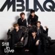Still In Love 【限定盤C】(CD+写真集仕様ブックレット)