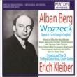 『ヴォツェック』英語版全曲 エーリヒ・クライバー&コヴェントガーデン王立歌劇場管、他(1953 モノラル)(2CD)
