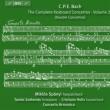 鍵盤協奏曲全集第20集 シュパーニ、アーブラハーム&コンチェルト・アルモニコ・ブダペスト、他
