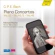 ピアノ協奏曲集第3集 リシェ、ライプツィヒ室内管弦楽団、クラース