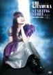 喜多村英梨 STARTING STORY LIVE TOUR 2013
