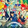 ♪ラララ♪ / 時給¥850 (+DVD)【初回限定盤B】