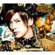 DAIGOLD (+DVD)【初回限定盤B:スリーブケース仕様】