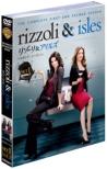 リゾーリ&アイルズ <セカンド・シーズン> セット1(3枚組)