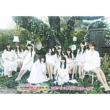超絶少女☆BEST 2010〜2014 (+Blu-ray)【初回生産限定盤】