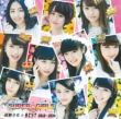 超絶少女☆best 2010〜2014 (+DVD)