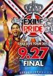 "EXILE LIVE TOUR 2013 ""EXILE PRIDE"" 9.27 FINAL (DVD 3枚組)"