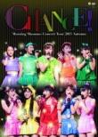 モーニング娘。コンサートツアー2013秋 〜CHANCE!〜