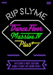 DANCE FLOOR MASSIVE �W PLUS (DVD)