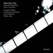 交響曲第7番、ピアノ協奏曲 P.ヤルヴィ&フランクフルト放送響、ミッコラ