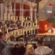 『ヘンゼルとグレーテル』全曲 M.ホフ&ワイマール国民劇場、重島清香、E.ヴィンマー、他(2013 ステレオ)(2SACD)