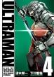 ULTRAMAN 4 ヒーローズコミックス
