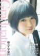 Graduation -中学卒業-2014 B.l.t.特別編集 Tokyonews Mook