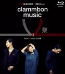 clammbon music V 集 (Blu-ray)