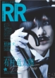 ROCK AND READ 052