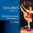 『コッペリア』全曲 ボニング&スイス・ロマンド管弦楽団(2CD)