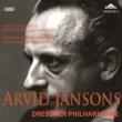 ベルリオーズ:幻想交響曲、ベートーヴェン:序曲『コリオラン』 アルヴィド・ヤンソンス&ドレスデン・フィル(1980 ステレオ)