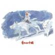 108ピース もののけ姫 山犬の姫 108-280