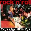 rock' n' roll 《音圧鬼盤》