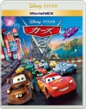 カーズ2 MovieNEX[ブルーレイ+DVD]