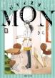 パティスリーmon 2 集英社文庫コミック版