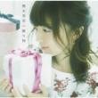 贈り物 (7曲入りCD+ライブDVD)【初回限定盤A】