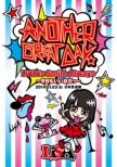 LiVE is Smile Always〜今日もいい日だっ〜in日本武道館 [Blu-ray]