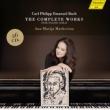 鍵盤独奏作品全集 マルコヴィナ(ピアノ)(26CD)