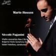ヴァイオリン協奏曲第2番、第4番 ホッセン、ヴァチェフ&ブルガリア放送響