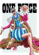 ONE PIECE Log Collection IMPEL DOWN