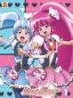 ハピネスチャージプリキュア! Vol.1