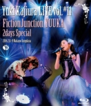 Yuki Kajiura LIVE vol.#11 FictionJunction YUUKA 2days Special 2014.02.08〜09 中野サンプラザ