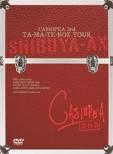 Ta Ma Te Box Tour