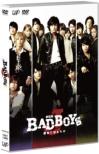 Bad Boys J -最後に守るもの-通常版 [DVD]