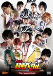 Butai Yowamushi Pedal Inter-High Hen The Second Order