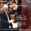 ショスタコーヴィチ:交響曲第5番、シューベルト:『未完成』 ムラヴィンスキー&レニングラード・フィル(1978 ステレオ)