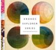 クロノス・エクスプローラー・シリーズ クロノス・クァルテット(5CD)