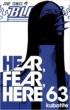 BLEACH -ブリーチ-63 ジャンプコミックス