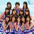 恋する夏! (+DVD)