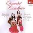 String Quartet, 2, : Quartet Excelsior クァルテット・エクセルシオ +dvorak: Quartet, 12, Etc