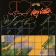 Larry Carlton: 夜の彷徨