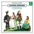 ハンガリー狂詩曲集 ジョルジュ・シフラ(2CD)