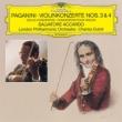 ヴァイオリン協奏曲第3番、第4番 アッカルド、デュトワ&ロンドン・フィル