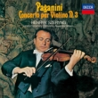 ヴァイオリン協奏曲第3番 シェリング、ギブソン&ロンドン響