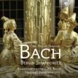 ベルリン交響曲集 ヘンヒェン&C.P.E.バッハ室内管弦楽団