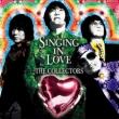 鳴り止まないラブソング (+DVD)【初回限定盤】