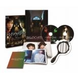 バイロケーション DVD 最恐・エディション(スペシャル・ビジュアルブック付)