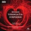 トゥーランガリーラ交響曲 リントゥ&フィンランド放送響、ヒューイット、アルトマン=クラヴリー