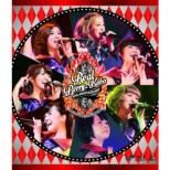 Berryz工房デビュー10周年記念コンサートツアー2014春〜リアルBerryz工房(仮)(Blu-ray)